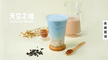 热饮 火爆的星空饮品天空之城-星空牛乳茶的做法