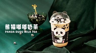 玩转6.1儿童节的可爱珍珠奶茶,熊猫嘟嘟奶茶