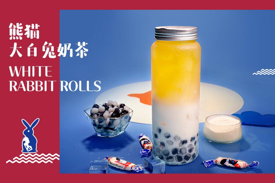 熊猫大白兔奶茶的做法