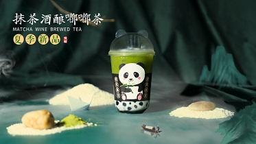 网红奶茶技术教程:创新搭配抹茶酒酿嘟嘟茶的做法